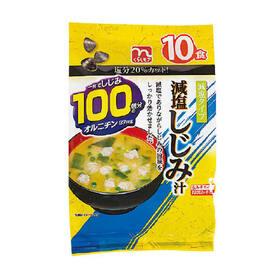減塩しじみ汁 168円(税抜)