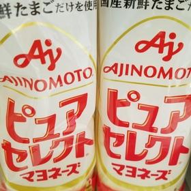 ピュアセレクトマヨネーズ 198円(税抜)