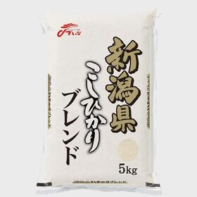 新潟こしひかりブレンド5KG 1,588円(税抜)