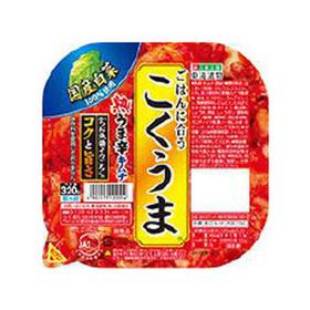 こくうま熟うま辛キムチ 225円(税込)