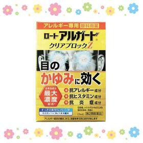 アルガード クリアブロックZ 1,800円(税抜)