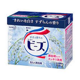 ニュービーズ 170円