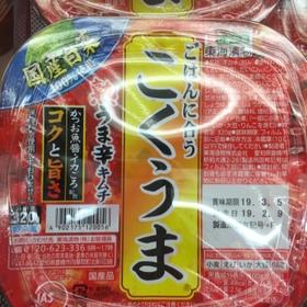 こくうま熟うま辛キムチ 320g 220円(税抜)