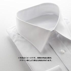 消臭ワイシャツ 170円(税抜)