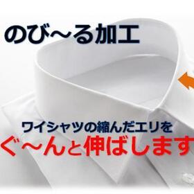 のび~る加工 100円(税抜)