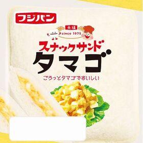 スナックサンド 88円(税抜)