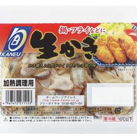 生かき(加熱用) 198円(税抜)