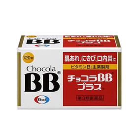 チョコラBBプラス 1,537円(税抜)