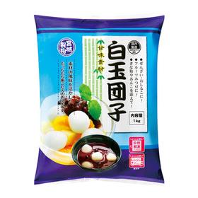 白玉団子 275円(税抜)