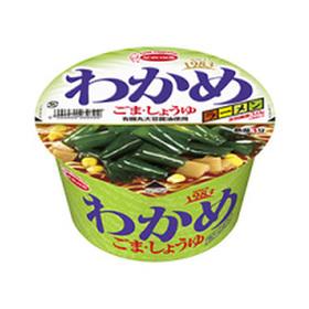 わかめラーメン(ごま・しょうゆ) 96円(税込)