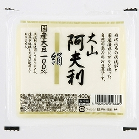 大山阿夫利豆腐 絹 98円(税抜)