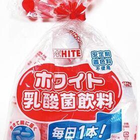 ホワイト乳酸菌 98円(税抜)