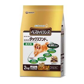 ベストバランス 970円(税抜)
