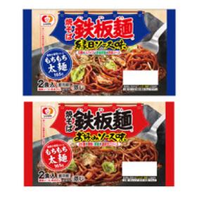 鉄板麺(縁日ソース味/お好みソース味) 160円(税込)