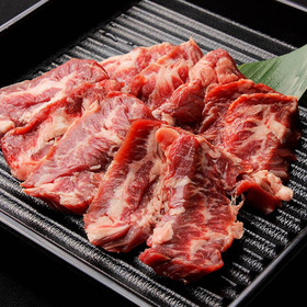 牛サガリ焼肉用(内臓肉) 1,059円(税込)