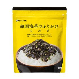 韓国海苔のふりかけ 278円(税抜)