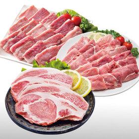 豚うす切り・切身・ブロック 半額
