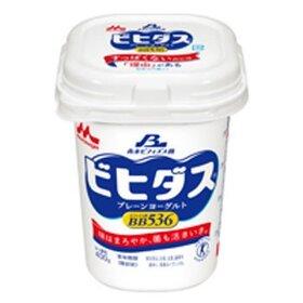 ビヒダスヨーグルトBB536 プレーン 98円(税抜)