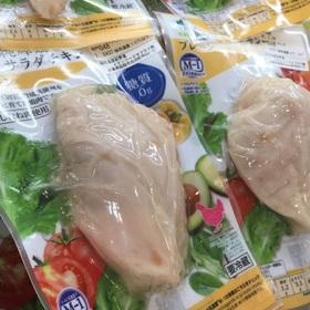 純輝鶏サラダチキン 248円(税抜)