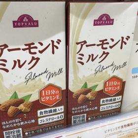 アーモンドミルク 298円(税抜)