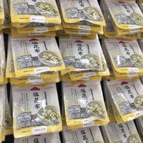 塩昆布 90円(税抜)
