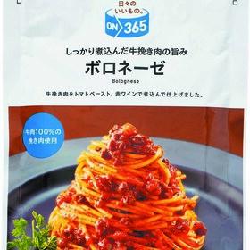 ON365 パスタソースボロネーゼ 158円