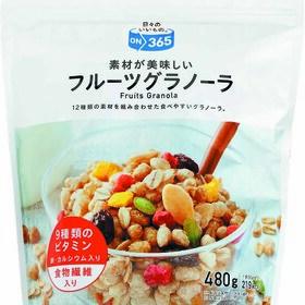 ON365素材美味しいフルーツグラノーラ 398円