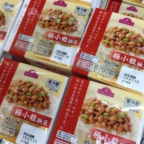 極小粒納豆 68円(税抜)