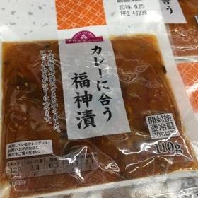カレーに合う福神漬 98円(税抜)
