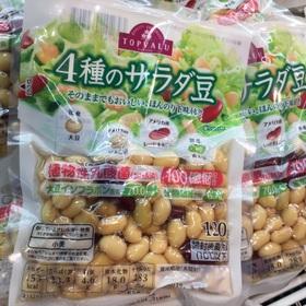 4種のサラダ豆 98円(税抜)