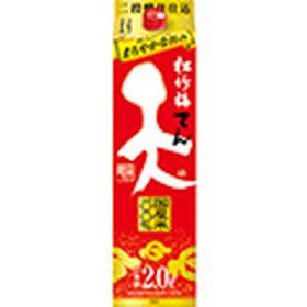 松竹梅 天 パック 780円(税抜)
