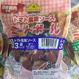 ミートボールトマト風味ソース 178円(税抜)