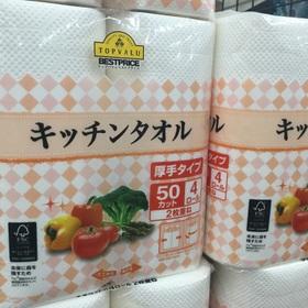キッチンタオル 137円(税抜)