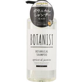 ボタニカル シャンプー モイスト(ボトル) 200ポイントプレゼント