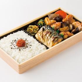 さば塩焼きととり野菜の幕の内弁当 590円