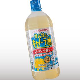 さらさらキャノーラ油 213円(税込)
