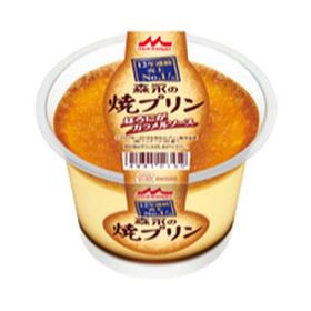 森永の焼プリン 96円(税込)