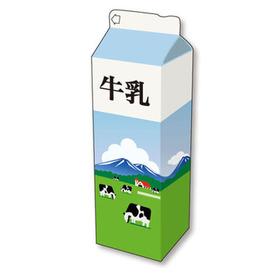 AW牛乳 168円(税抜)