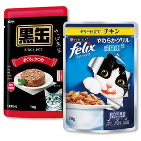 フィリックス/黒缶 48円(税抜)