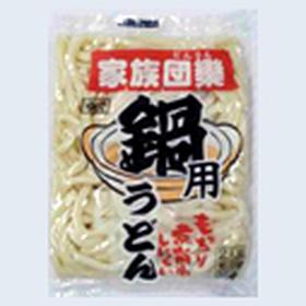 家族団欒 鍋用うどん 108円(税抜)