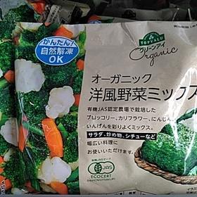 オーガニック洋風野菜ミックス 198円(税抜)