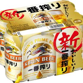 一番搾り350ml 1,098円(税抜)
