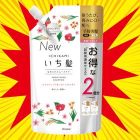 いち髪 なめらかスムースケア シャンプー 578円(税抜)