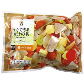 すぐできる豚汁の具 198円(税抜)