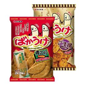 ばかうけ(青のり・ごま揚げ) 127円(税抜)