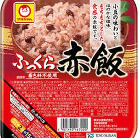 ふっくら赤飯  3P 198円(税抜)