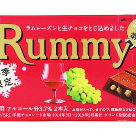 ラミー 158円(税抜)