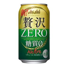 クリアアサヒ 贅沢ゼロ 350ml 2,377円(税抜)
