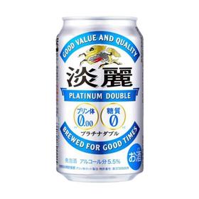 淡麗 プラチナダブル 350ml 2,787円(税抜)
