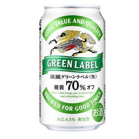 淡麗 グリーンラベル 350ml 2,787円(税抜)